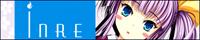 banner_inre