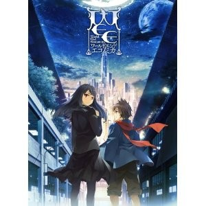 world-end-economica